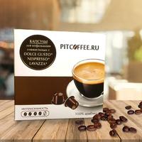 Кофе в капсулах для кофемашин Nespresso, Intenso