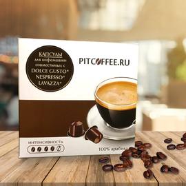 Кофе в капсулах для кофемашин Nespresso, Extra Strong